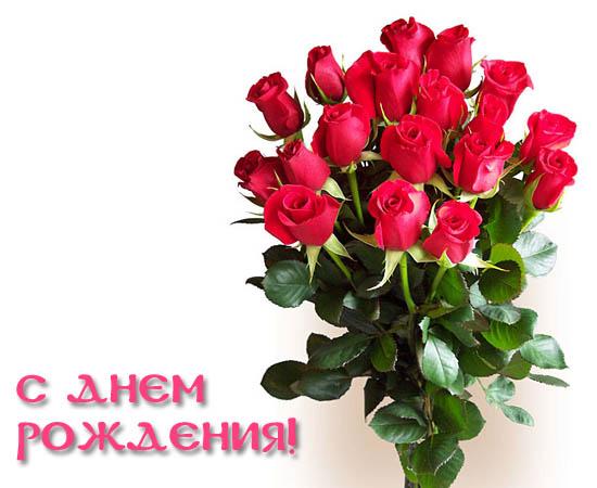 На день рождения прикольные поздравления с днем весны